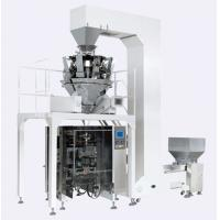 Quality DXD-520CFully-Automatic Combiner Measuring for sale