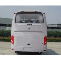 Buy White Second Hand Higher Used Passenger Coaches With 12000Km Mileage Bus at wholesale prices