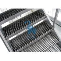 Quality Commercial Metal Drain Grate Outdoor Drain Cover For Garage Floor for sale