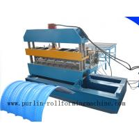 Quality 7.5KW Hydraulic Bending Machine / Pipe Rolling Machinery For 0.7mm - 1.5mm Cable Tray for sale