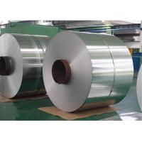 Quality ISO Cold Rolled Stainless Steel Coil Thickness 0.4-2.5mm Full Hard for sale
