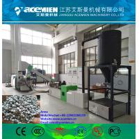 Quality hdpe ldpe plastics regranulator / waste plastic granules making recycling machine/PE PP plastic granules machine plastic for sale