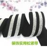 Buy cheap Webbing / elastic webbing / Sofa webbing from wholesalers