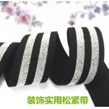 Buy cheap woven elastic nylon webbing strap for shapewear from wholesalers