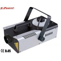 Quality Professional Stage Fog Machine 1500w  High Output With Wire Control For Concert,Weeding  X-07 for sale