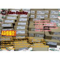 Quality 1785-KE【ALLEN BRADLEY】 for sale