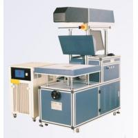 Quality 3 Axes Dynamic Focus CNC Laser Marking Machine For Nonmetal Material for sale