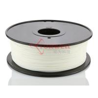 Buy Polystyrene White Makerbot Filament 3D Printing , 1.75mm HIPS Filament at wholesale prices