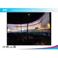 Quality Ce RoHS P4.81 Rental RGB LED Display IP43 Indoor Slim Cabinet with AC 110V~220V for sale