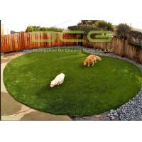 Buy cheap PE Material Soft Evergreen Artificial Lawn Grass Fire Resistant 4 Color Mixed from wholesalers