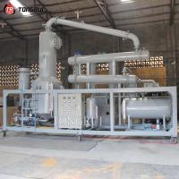 Chinese Factory Oil Water Separate Used Oil Filter Used Oil Distillation Plant for sale