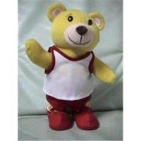 Buy cheap Stuffing Yellow Dressed Bear Toddler Electronic Toys from wholesalers
