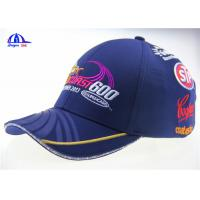 Quality 6 Panel Polyester Baseball Cap With Embroideries Logo for sale