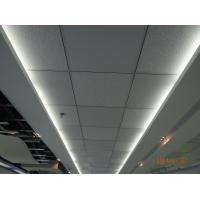 Quality PVC GYPSUM CEILING TILE, PVC LAMINATED GYPSUM CEILING, PLASTERBOARD for sale