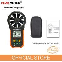 China Backlight Digital Display Digital Wind Meter , Wind Measuring Device USB Port for sale