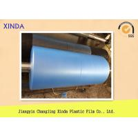 Buy Embossing Blue 15mic Thickness PE Packaging Film For Disposable Shoe Cover at wholesale prices