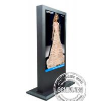 Quality 55 Inch IP65 Waterproof Outdoor Digital Signage Kiosk Air Conditioner Inside for sale