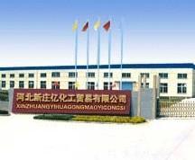Hebei xinzhuangyi chemical trade co .,ltd