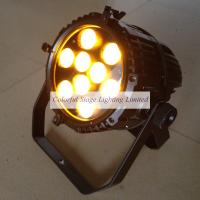 China 9x15W Outdoor RGBAW 5 in 1 ProPar LED Stage Light on sale