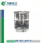 Quality sulfuric acid for sale