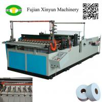 Quality Low price semi automatic maxi roll paper slitting rewinding machine for sale