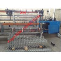 Buy cheap High speed Full Automatic double wire feeding Chain Link Fence Making Machine from wholesalers