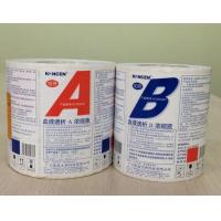 Quality Waterproof Self Adhesive Labels Custom Shapes For Printing Medical Products for sale