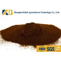 Buy Fresh Raw Material Feed Grade Fish Meal Easy Absorb Slight Smell And Taste at wholesale prices