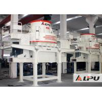 Quality High Performance Mine Crushing Equipment / Sand Making Machine for sale