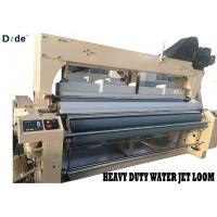 Quality Dobby Motion Shedding 230cm Water Jet Loom Weaving Machine High Efficiency for sale