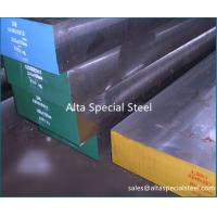 Quality 420SS/1.2083 tool steel, 420SS/1.2083 ESR die steel, 420SS/1.2083 stainless steel, 420SS/1.2083 round bars, 420SS/1.2083 for sale