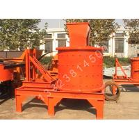 Quality Play sand factory direct selling|Vertical shaft hammer play sand machine for sale