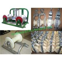 Quality manufacture Cable Rolling,Cable Roller,material Aluminium Roller for sale