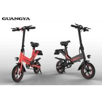 Quality Multifunctional Aluminum Folding Electric Bike 14'' Mobile App Software Integration for sale