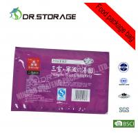 Quality Flat Custom Purple BOPP / PE Plastic Food Packages with Lamination Film for sale