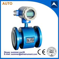 China hot water magnetic flow meter with low cost on sale
