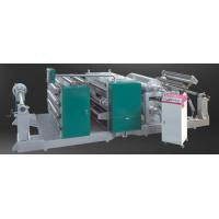 Buy cheap YWJ1150B Type Roll Embossing Machine from wholesalers