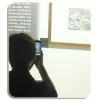 Quality Museum T1 Qr Code Scanner , Digital Wireless Tour Guide System For Self Help Tour for sale