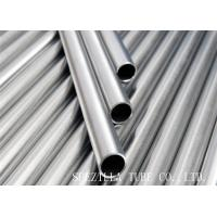 Quality Gr9 Welded And Seamless Titanium Tube For Heat Exchanger UNS R56320 for sale