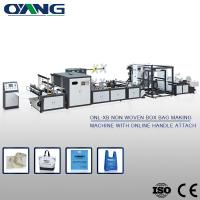 China ONL-XB700 Ounuo Latest Non Woven Bag Making Machine in YouTube on sale
