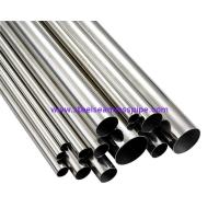 Quality A554 TP304/304L TP316/316L Stainless Steel Decorative Tube / Pipe for Baluster Handrail -Satin / mirror for sale