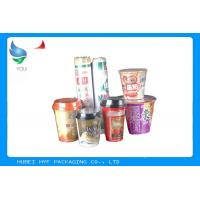 Quality Vivid Design POF Shrink Film Rolls Fast Packaging Film 10 Mic For Instant Food for sale