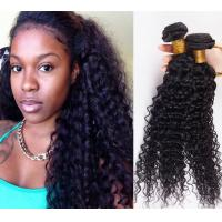Buy Long Lasting 100% Brazilian Curly Human Hair , No Tangle Unprocessed Human Hair Extensions at wholesale prices