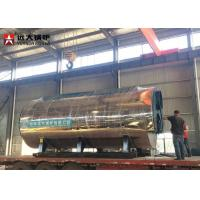 Quality Low Pressure Small 2.5 Ton Fire Tube Steam Boiler Complete Equipments for sale