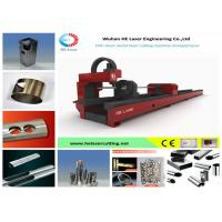 Quality High Effective 2000W Pipe Tube Fiber Laser Cutting Equipment For All Metals for sale