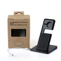 Buy Apple Watch iPhone 5 5S 6 Plus iPad Universal Charging Station Stand Holder Multi Function at wholesale prices