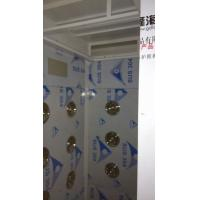 Buy Electronic Interlock Air Shower Clean Room With Automatic Blowing And Lcd at wholesale prices