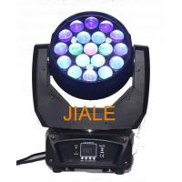 China 19 x 12w Rgbw Led Zoom DJ Led Stage Light / Moving Head Wash Light on sale