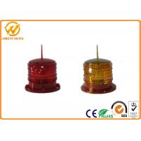 Quality Emergency Warning Strobe LED Lights , Solar Panel  Blinking Stop Light High Visibility 1500m for sale
