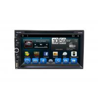 Quality Universal Central Multimidia Navigation GPS System Automobile DVD Players with Big USB for sale